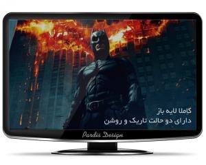 موکاپ پیش نمایش صفحه نمایش تلویزیون – شماره 2