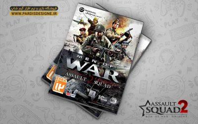 بازی Men Of War Assault 2 Squad مخصوص PC