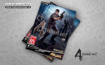 بازی کامپیوتری Resident Evil 4 HD