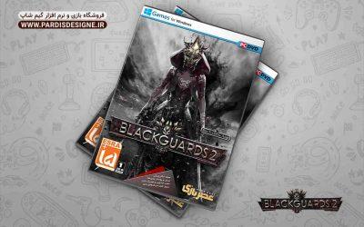 بازی کامپیوتری Black Guards 2