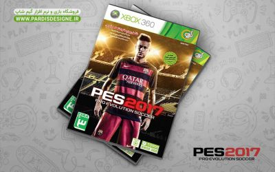 بازی PES 2017 مخصوص Xbox 360