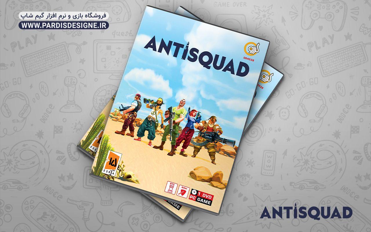 بازی Antisquad مخصوص PC