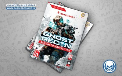 بازی Ghost Recon Advanced Warfighter مخصوص PC