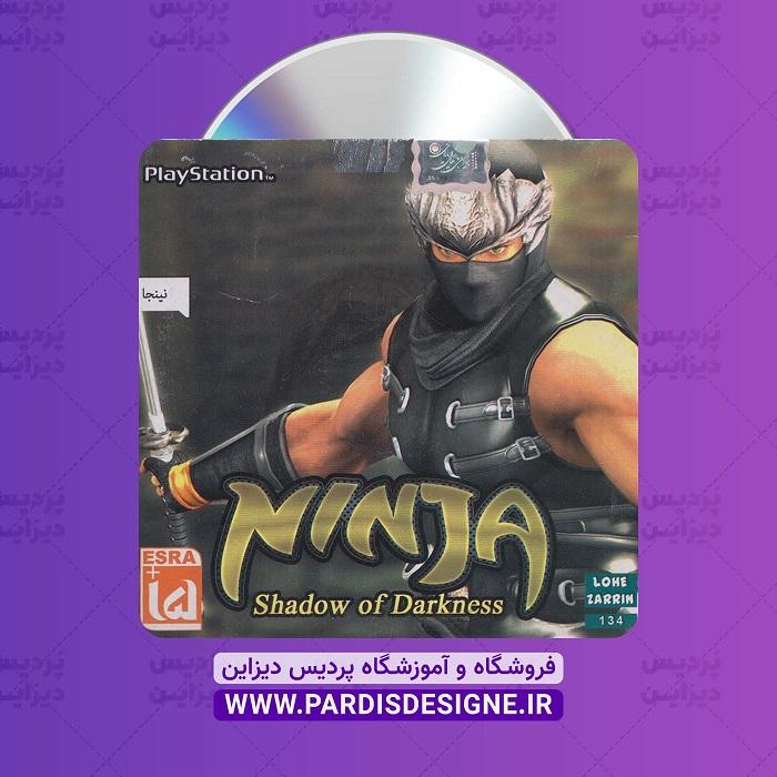 بازی Ninja – Shadow of Darkness مخصوص ps1