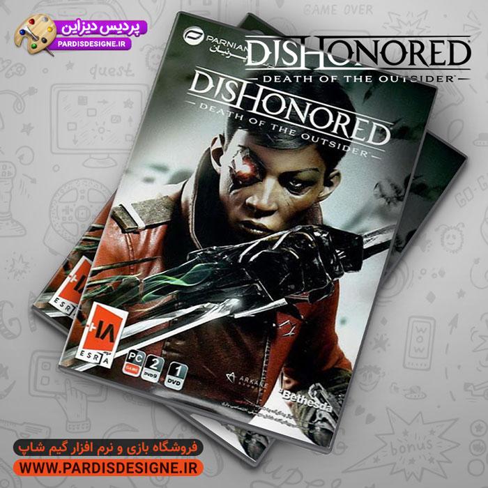بازی کامپیوتری Dishonored Death Of The Outsider مخصوص PC