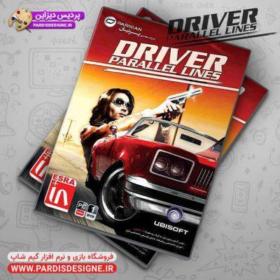 بازی Driver Parallel Lines مخصوص PC