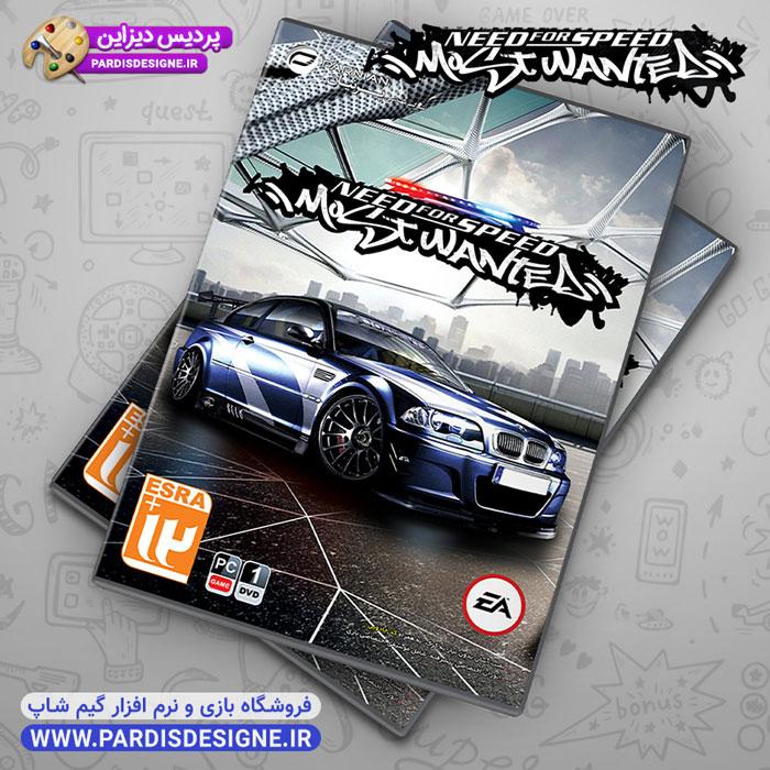 بازی Need For Speed Most Wanted مخصوص PC